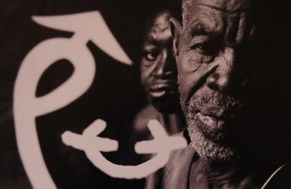 Emmanuel Bakary Daou