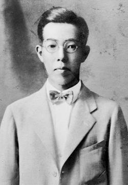 Jiro Horikoshi