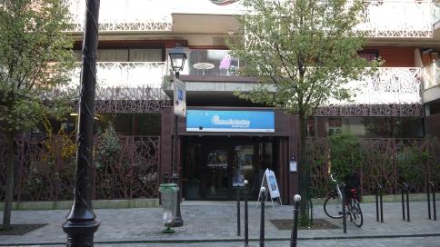 Entrée du Centre d'Animation Montgallet